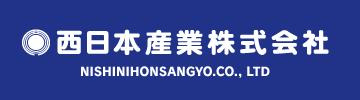 西日本産業株式会社リンクバナー